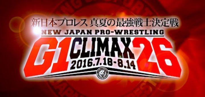 G1クライマックス2016 ロゴ