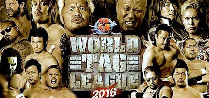 ワールド・タッグリーグ2016